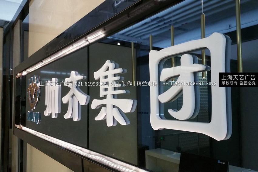 不锈钢logo墙
